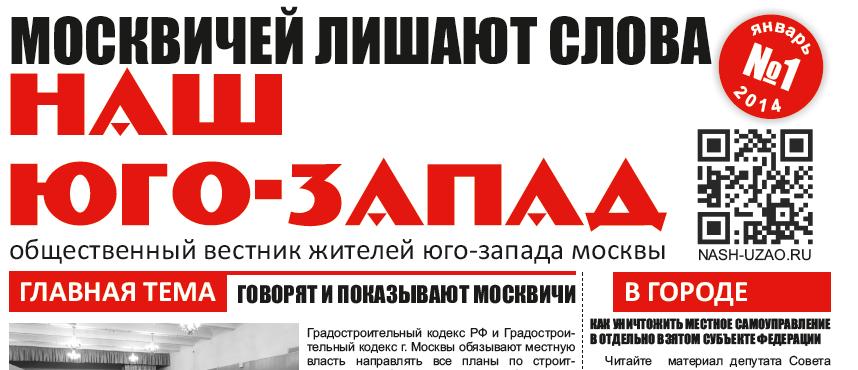 1vypusk-logo