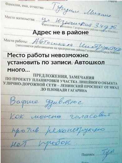 FINAL- Мосгорсуд отклонил