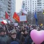 Митинг в Теплом Стане 14 февраля 2016